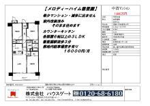 rp_blog_import_53e48003ad30a.jpg