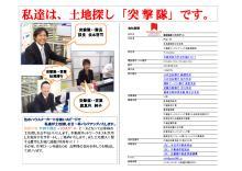 rp_blog_import_53e485b0b518e.jpg