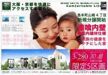 rp_blog_import_53e48c3dee2fb.jpg
