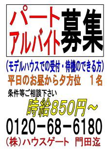 rp_blog_import_53e48c6b7233f.jpg