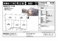 rp_blog_import_53e48e4153894.jpg