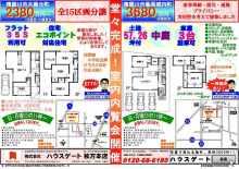 rp_blog_import_53e48fb91c8e4.jpg