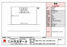 rp_blog_import_53e493bc184de.jpg