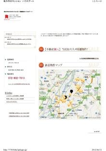 rp_blog_import_53e498ca3dfba.jpg