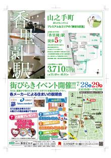 rp_blog_import_53e4998127296.jpg