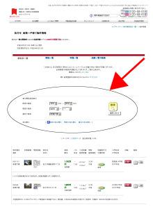rp_blog_import_53e499bd8fda1.jpg