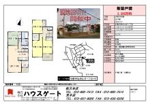 rp_blog_import_53e49a89c1ebc.jpg
