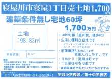 rp_blog_import_53e49e3fb0447.jpg