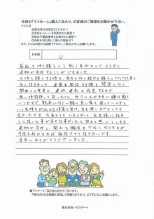 rp_blog_import_53e4a0803c2a6.jpg
