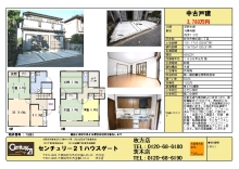 rp_blog_import_53e4a639785c2.jpg