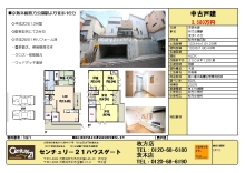 rp_blog_import_53e4a7ae14508.jpg
