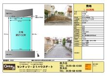 rp_blog_import_53e4aa56b550a.jpg