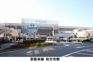 枚方市駅IMG_9991-1