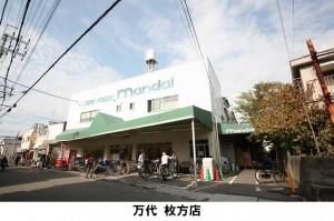万代枚方店IMG_4021