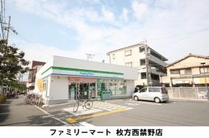 ファミリーマート枚方西禁野店IMG_4003