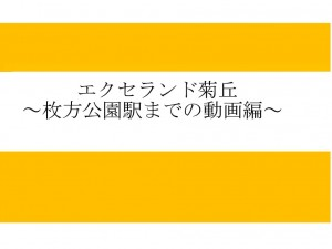 動画ポップ_1