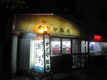 (株)ハウスゲート・gate2001のブログ